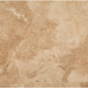 Cappuccino Beige Marble Slab