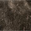 Embrador Castano Marble Slab