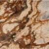 Terra Marron Marble Slab